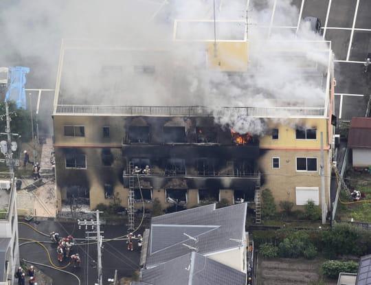 Kyoto Animation: le responsable de l'incendie identifié, son mobile établi