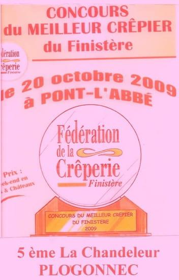 Crêperie la Chandeleur  - concours meilleur crêpier finistere 2009 -   © macel