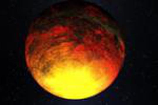 La NASA découvre la plus petite exoplanète hors de notre système solaire