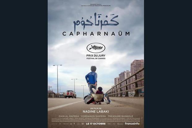 Capharnaüm - Photo 1