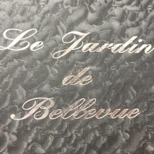 Le jardin de bellevue restaurant de cuisines de france metz avec linternaute - Restaurant le jardin de bellevue metz ...