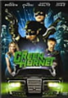 green hornet sony pictures entertainment