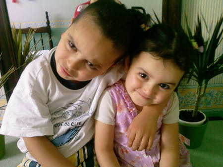 Hayate Achahbar