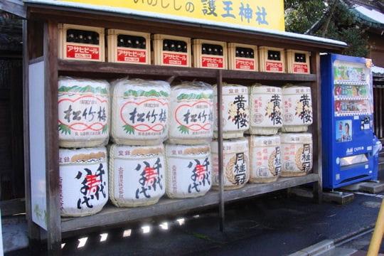 Le saké des dieux