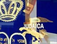 Judaïca : Figures du féminin : femmes entre modernité et tradition