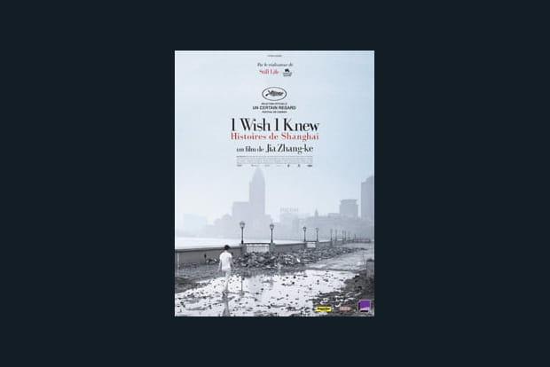 I Wish I Knew, histoires de Shanghai - Photo 1