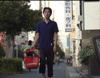 Hikikomori : les reclus volontaires ?