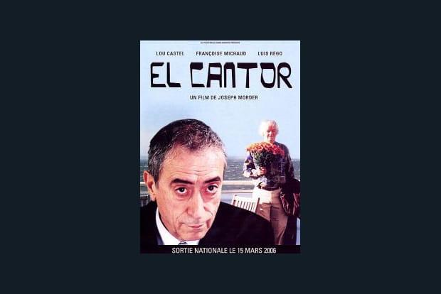 El Cantor - Photo 2