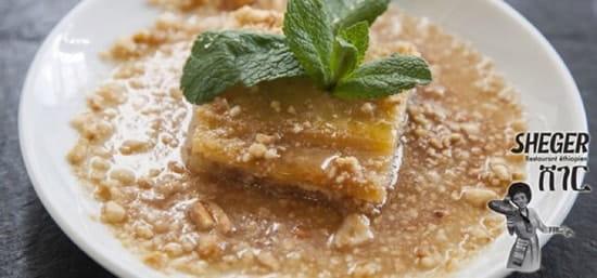 Dessert : Sheger  - http://www.restaurantethiopien.fr -