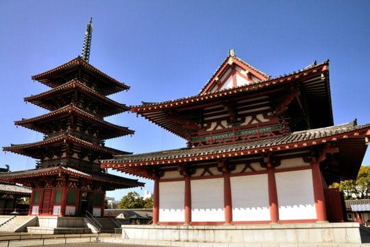 Shitnnoji Shrine
