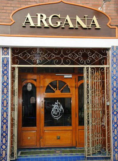 Restaurant : Argana  - ENTREE DU RESTO -   © TM