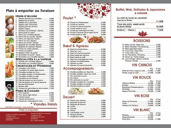 Royal de Chine  - Menu du restaurant -   © Jj