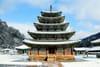Patrimoine mondial de l'Unesco: les nouveaux sites inscrits en 2018