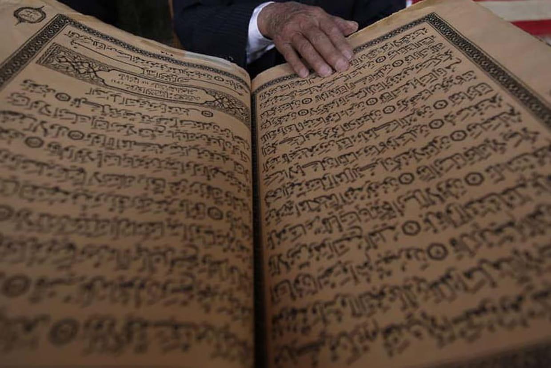 Calendrier Ramadan Marseille 2020.Imsak Hilal Saoum Fajr Maghrib Sahur Le Lexique Du