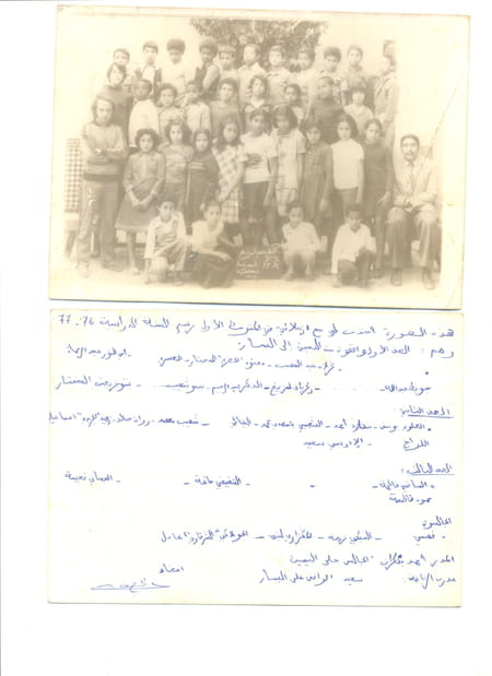 El Mokhtar El Hadri