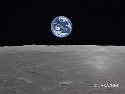 le 14 spetembre 2007, le japon lance la sonde kaguya pour la lune.