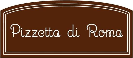 Pizzetta di Roma  - Enseigne -