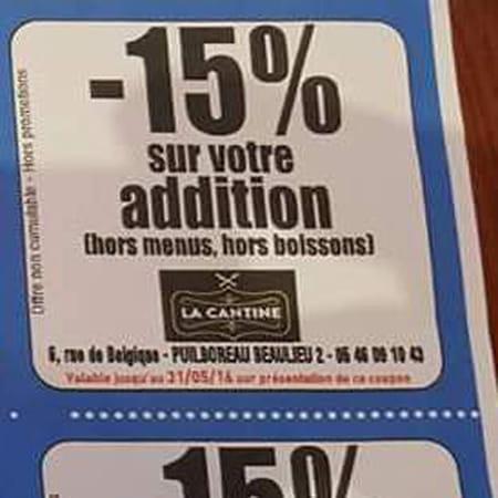 Loic Caron