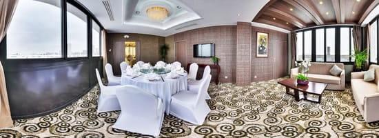Huatian Chinagora  - Salon privé Chongqing -