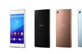 Sony Z4 : va-t-il sortir en France ?