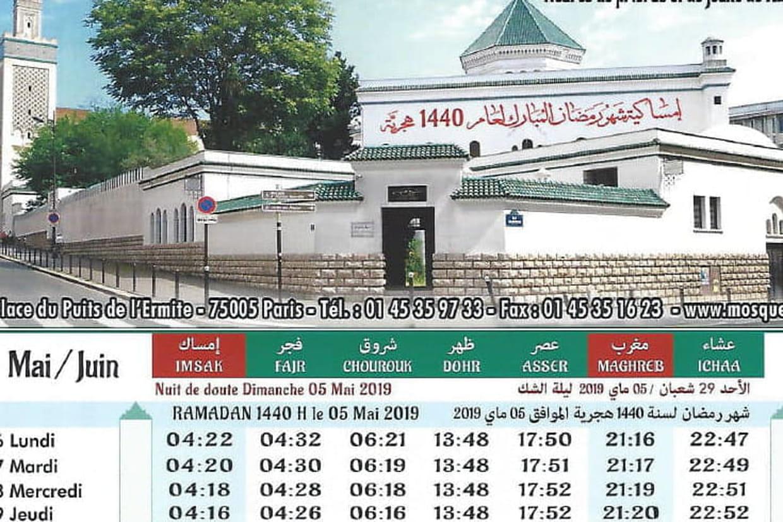 Calendrier Musulmans.Calendrier Du Ramadan Les Horaires Des Prieres Et Heures