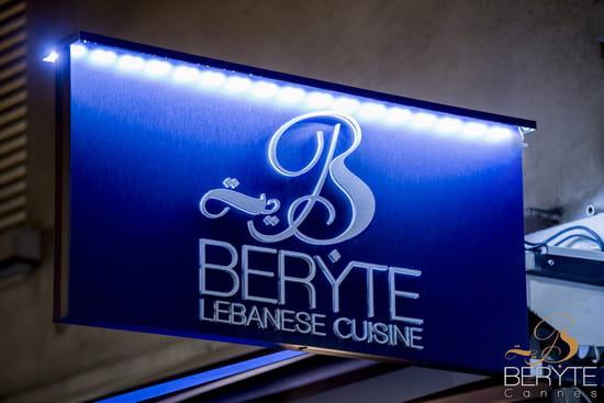 Restaurant : Beryte  - meilleur restaurant libanais cannes -   © www.beryte.fr