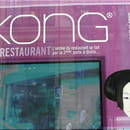 Le Kong  - Kong -   © L'Internaute Magazine/Maxence Boyer