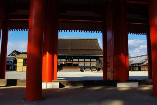 Le Kyoto-gosho: l'ancienne capitale