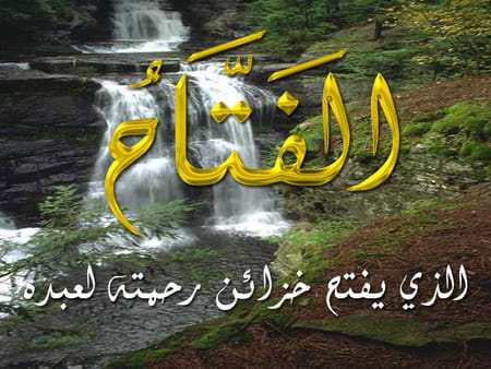 Abdelmalek Ait El Hocine