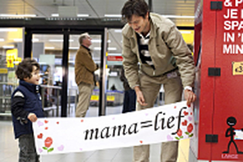 L'aéroport d'Amsterdam s'offre une machine à bannières