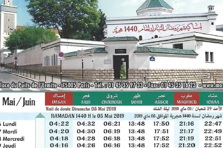 Calendrier Ramadan 2020 Horaire.Calendrier Du Ramadan Horaires De Prieres Et Heures De