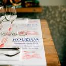Restaurant : Kuzina   © BD Segura