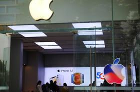 iOS 15: date de sortie, bêta, compatibilité... On fait le point