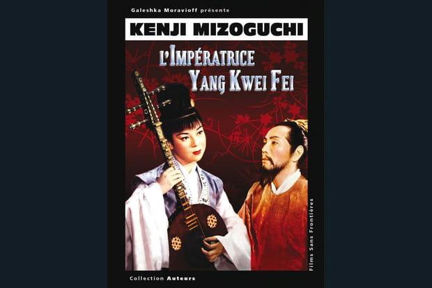 L'Impératrice Yang-Kwei-Fei - Photo 1