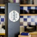 Boisson : Ao Izakaya   © AO IZAKAYA