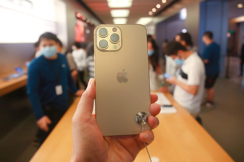 iPhone 13: toujours en promotion pour son lancement