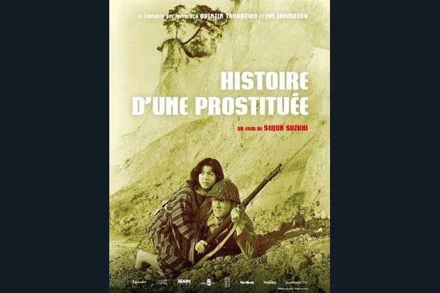 Histoire d'une prostituée - Photo 1