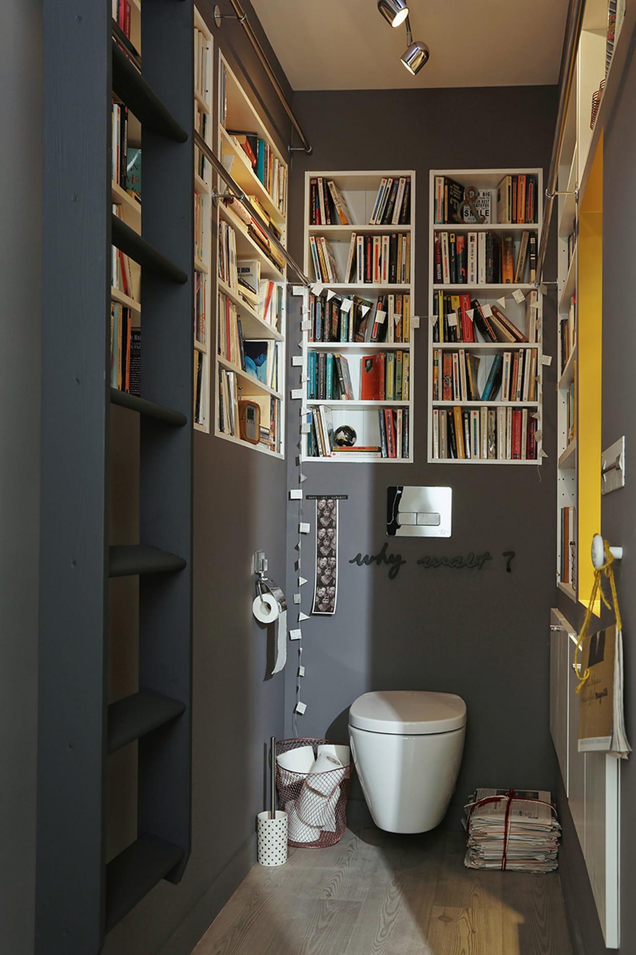 cr er une biblioth que. Black Bedroom Furniture Sets. Home Design Ideas