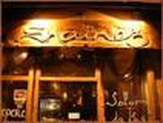 Shaïnez  - Le Shainez salon de thé oriental  -