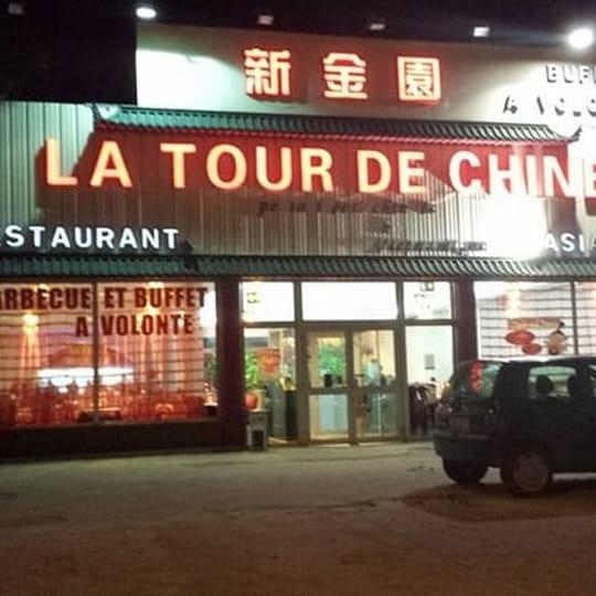 la tour de chine restaurant chinois pontault combault avec linternaute. Black Bedroom Furniture Sets. Home Design Ideas