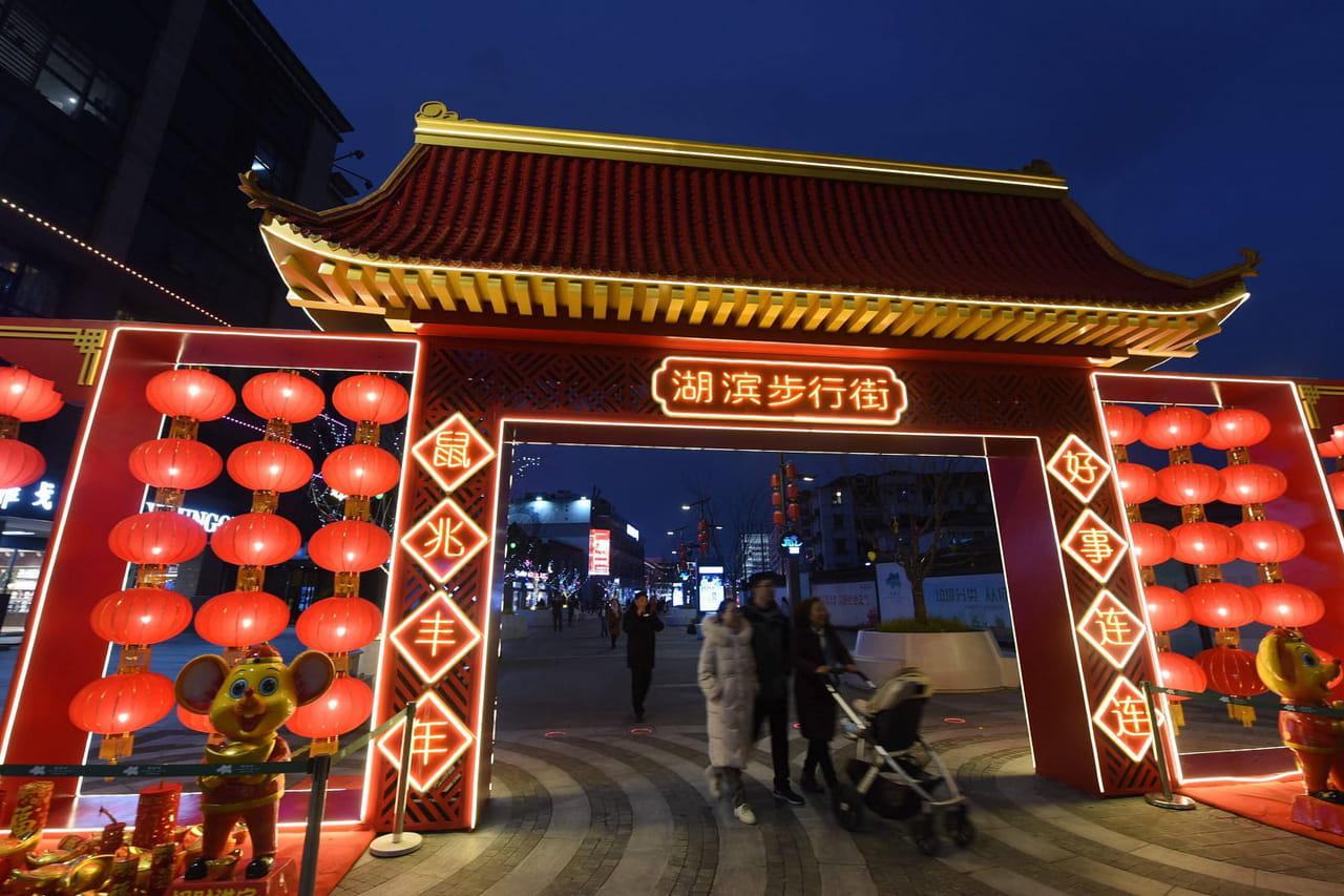 Nouvel An chinois 2020: que dit votre horoscope pour l'année du rat?