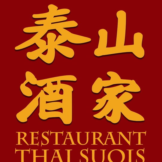 tha suois restaurant chinois lyon avec linternaute. Black Bedroom Furniture Sets. Home Design Ideas