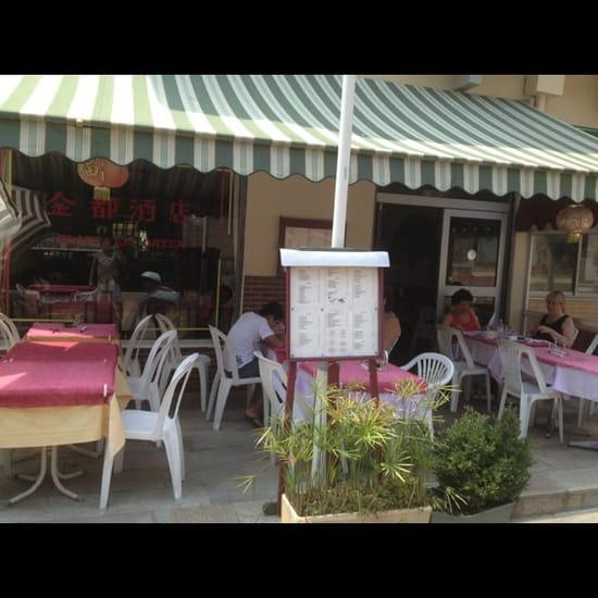 Restaurant : Kim Do  - Restaurant Kim.do -