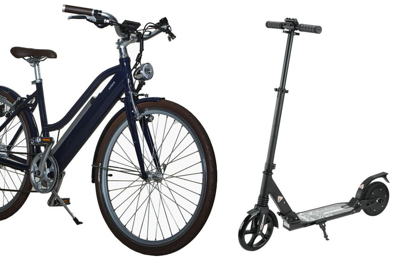 Black friday vélo, trottinette électrique, hoverboard... Les meilleures affaires