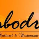 Sambodromo  - Enseigne -   © S.A.S. Sambodromo 2011