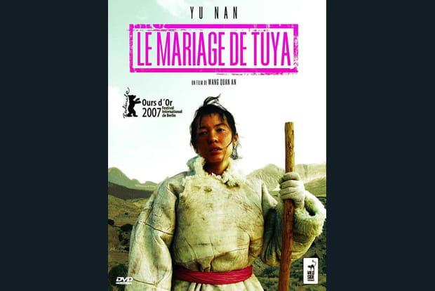Le Mariage de Tuya - Photo 1