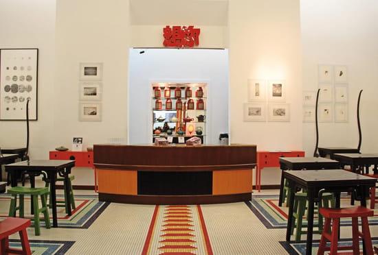Entrée : La Maison de thé   © La Maison de thé