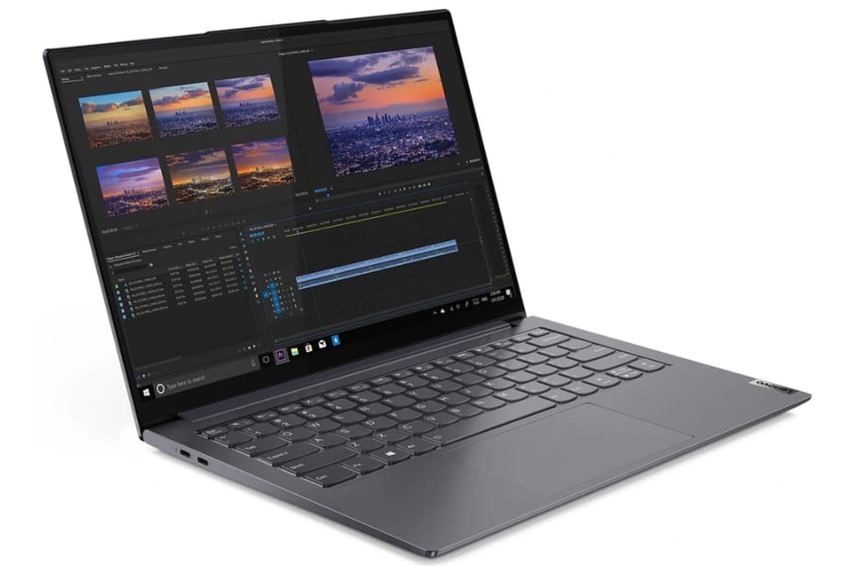 Bon plan PC portable: un ordinateur Lenovo pas cher