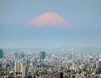 Le Japon vu du ciel : Du pays de neige à Tokyo