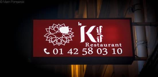 Le Kif-Kif  - Restaurant Couscous et Tagines, Le Kif-Kif, rue Damrémont 75018 Paris -   © Marin Pomperski